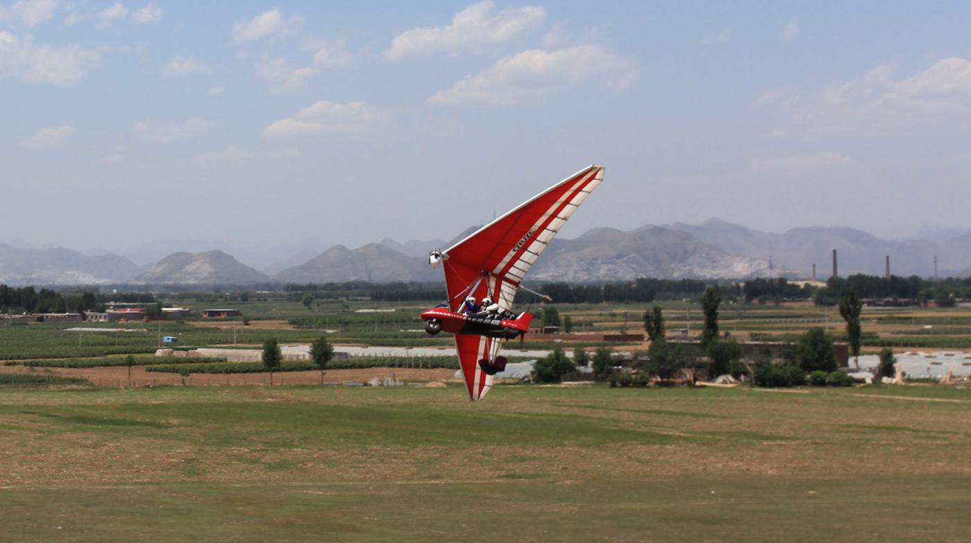 载人动力三角翼飞机-北京中天华航航空科技有限公司